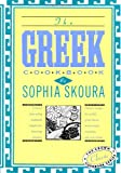 The Greek Cookbook: The Crown Classic Cookbook Series (International Cook Book Series)