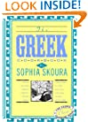 The Greek Cookbook: The Crown Classic Cookbook Series (International Cook Book Series)