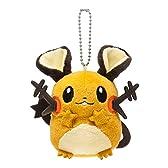 ポケモンセンターオリジナル マスコット Pokemon Petit デデンネ