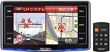 【Amazon.co.jp 限定】 コムテック 超高感度GPSレーダー探知機 ZERO 700VA  専用液晶保護フィルム付