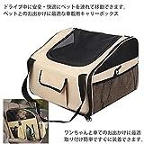 My Vision 車載用 ドライブボックス キャリーケース 犬 シートカバー ペット用品 犬用品 小型犬 中型犬 アウトドア ドライブ (Mサイズ) MV-DORABOX-M