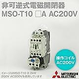 三菱電機 MSO-T10 3.6A AC200V 1a 非可逆式電磁開閉器 (操作電圧 AC200V) (補助接点 1a) (ねじ、DINレール取付) NN
