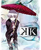 K: The Complete Series [Blu-ray + DVD]