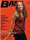 ベース・マガジン (BASS MAGAZINE) 2009年 4月号