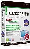 SoftBank SELECTION ウルトラハードディスク抹消