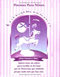 Carousel de Fantasias (Spanish Edition)