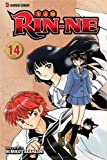img - for RIN-NE, Vol. 14 book / textbook / text book
