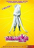 echange, troc The Calamari Wrestler - Edition Spéciale