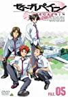 ゼーガペイン FILE.05 [DVD]