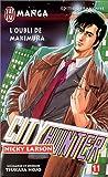 L'Oubli de Makimura