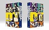イクシオン・サーガ DT BOX下巻[DVD]