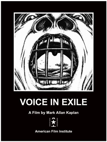 Voice in Exile (Make Voice Deeper compare prices)