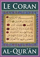 Le Coran | Coran �lectronique