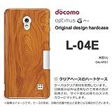 docomo Optimus G Pro L-04E ケース Optimus G Pro L-04E カバー ケース・ジャケット【木目(A)/l04e-M991】