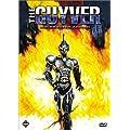 Guyver 1 [DVD] [Region 1] [US Import] [NTSC]