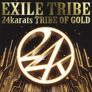 EXILE_TRIBE BURNING_UP