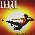 Dragon: The Bruce Lee Story (Vinyl)