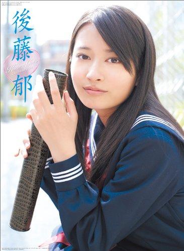 後藤郁(アイドリング!!!) カレンダー 2014年