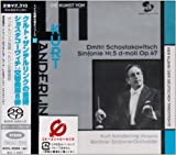 ドイツ伝統の響き シリーズ4 クルト・ザンデルリンクの芸術 ショスタコーヴィチ:交響曲第5番 (CCCD) (SACD-Hybrid)