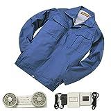 空調服 作業服 ブルゾン 空調服+リチウムセット グレー 迷彩 ブルー3サイズ選択可 (XL, ブルー) (¥ 11,000)