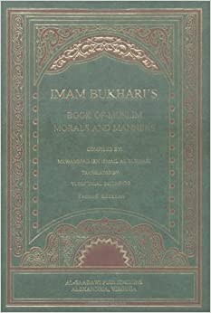Imam bukhari book of manners pdf