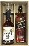 ウイスキー 飲み比べセット ジョニ黒 富士山麓50度700ml (ワンショットグラス付)
