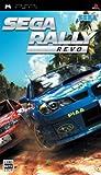 echange, troc Sega Rally Revo