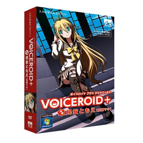 VOICEROID+ 民安ともえ / AHS