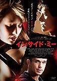 インサイド・ミー[DVD]