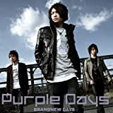 桜木-Purple Days