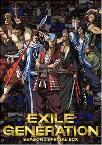 EXILE GENERATION SEASON2 BOX [DVD]