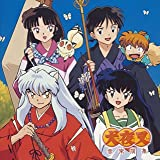 Inuyasha:Soundtrack Best Album
