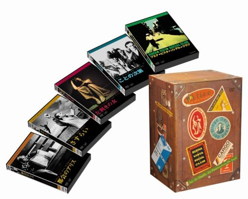 ヴィム・ヴェンダース DVD-BOX 旅路の果てまで