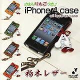 iPhone 4専用 オイルレザーケース/本革(栃木レザー)/カラー【ブラック】