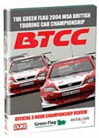 The 2004 Green Flag Msa British Touring Car Championship [DVD]