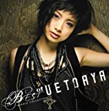 上戸彩 CD 「NBEST of AYA UETO-Single Collection-PREMIUM EDITION (DVD付)」