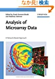 Analysis of Microarray Data: A Network-Based Approach