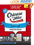 Chinese with Mike: An Activity Book f...