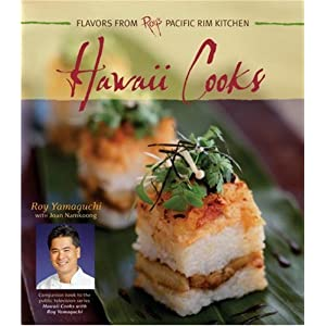 Hawaii Cooks Cookbook