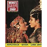 Weng's Chop #3 (Nagin Cover)