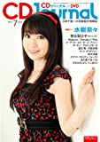 CD Journal (ジャーナル) 2012年 07月号 [雑誌]