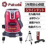 FUKUDA フクダ 5ライン ドット レーザー墨出し器 エレベーター三脚(1450mm)、受光器(FD-9)セット EK-451DP【日本語説明書付属】