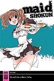 echange, troc  - Maid Shokun Volume 1