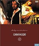 カラヴァッジオ [DVD]