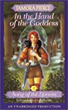 Song of the Lioness #2: In the Hand of the Goddess (Song of the Lioness Quartet)