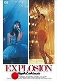 EXPLOSION [DVD]