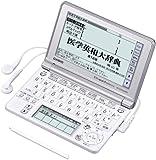CASIO Ex-word 電子辞書 XD-SF5700MED 音声対応 50コンテンツ 医療系スタンダードモデル 5.3型液晶クイックパレット付き