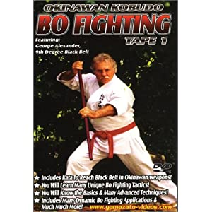 Okinawa Kobudo Bo Fighting Vol. I movie
