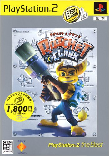 Ratchet & Clank (PlayStation2 the Best) [Japan Import]