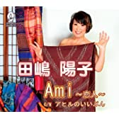 Ami~~/